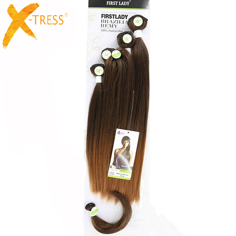 Ombre Brown Black Yaki Straight Hair Weave Bundles With Closure Fringe 12 14 16 18inch X-TRESS Synthetic Hair Weft Extensions