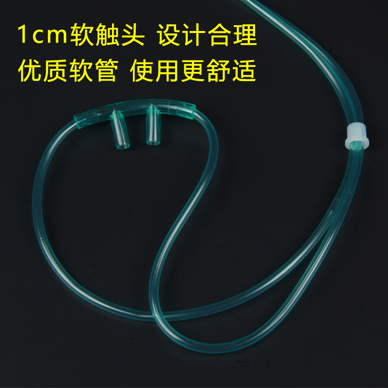 High quality hoses Medical Adult Nasal Oxygen Cannula With 2M