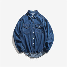 MORUANCLE Men Long Sleeve Denim Shirts Loose Fit Jean Shirts Tops For Male Solid Color Curved Hem Camisa Masculina(China)
