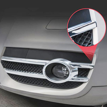 цена на For Audi Q3  2012 2013 2014 2015 Accessories ABS Chrome Car Front Fog Light Lamp frame Cover Trim Sticker Molding