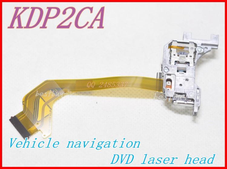 KDP2CA (2)