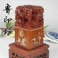 Free Shipping 1 Piece Brown Stamps Made By Stone Labels Indexes Stamps Chinese Traditional Hand Made