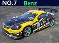 Grande 1:10 RC carro de corrida de alta velocidade 2.4 G Benz Roadster 4 modelo de carro de brinquedo de controle de rádio de carro esporte de corrida