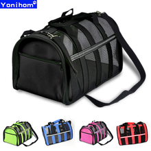 Pet Carrier for Dogs Cats Small Medium Soft Net Bag Cat Fashion Breathable Carrying Handbag Car