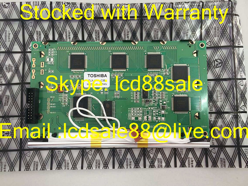 Best Price And Quality  TLX-1741-C3B  Industrial LCD Display