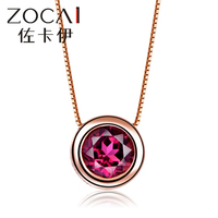 ZOCAI 0.35 CT Certified Tourmaline 18K rose gold pendant Yellow Citrine and Green Garnet available 925 Silver Chain