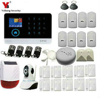 YobangSecurity Wifi Wireless Home Business Security Alarm System With Auto Dial Motion Detectors IP Camera Siren