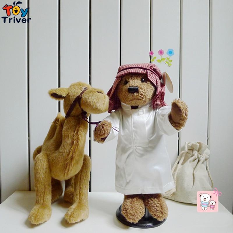 Top qualité à la main arabes ours en peluche Camel en peluche peluche poupée désert ours poupée cadeau d'anniversaire maison boutique décor - 2