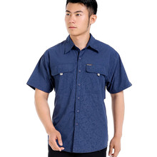 Aged men's shirt Plus size Shirts Men Loose Leisure shirt Camisa Masculina Chemise homme Lattice man shirt Short-sleeve Man 2804