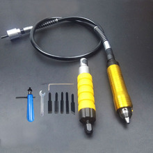 Electric hand shank+Flexible Shaft+electric chisel+5 Carving knife and small spanner, furniture wood carving