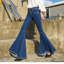 Бесплатная доставка модные длинные джинсы с рыбьим хвостом для