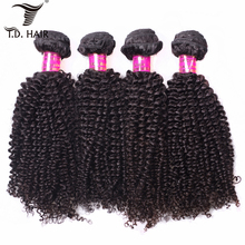 4 pcs Malaysia Kinky Curly Bundles 100 Human Hair Cuticle Aligned Natural Color Hair Bundles Full End Remy hair bundles cheap TD HAIR =25 Virgin Hair 4 pcs Weft Darker Color Only Malaysia Hair NONE