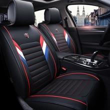 New PU Leather Auto Universal Car Seat Covers for Hyundai accent elantra santa fe solaris sonata tucson 2017 2016 2015 2014 brand new auto ac compressor magnetc clutch coil for hyundai sonata elantra tucson