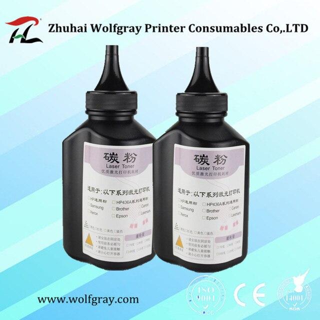 YI, LE CAI compatible 80G * 2 pièces poudre De Toner pour HP Q2612A 2612A 2612 12A pour imprimante 1010/1020/1015/1012/3015/3020/3030/3050