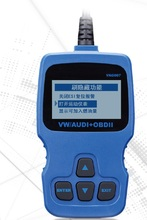 Special computer detecting fault detector for automobile