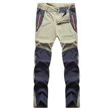 HOT2018 Outdoor thin patchwork quick-drying wear-resistant nylon waterproof breathable moisture absorption elastic Hiking pants