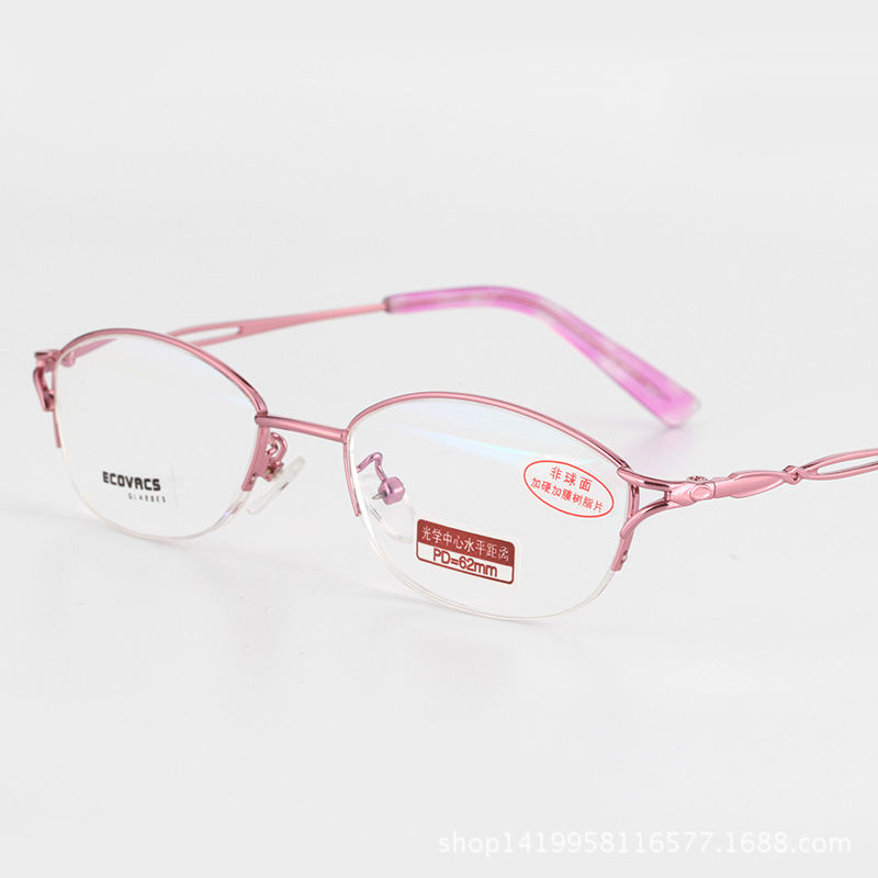 dee019dfef Fashion Young Woman Fund Presbyopic Glasses Titanium Half Frame Presbyopic  Hyperopia Astigmatism Customized Optics Glasses 310-in Eyewear Frames from  ...