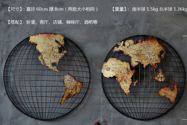 60 cm large vintage iron metal globe world map southern and northern 60 cm large vintage iron metal globe world map southern and northern hemisphere home gumiabroncs