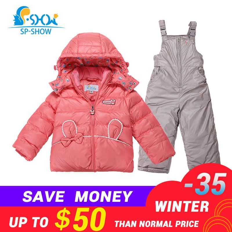 SP-SHOW-30 מעלות SP-SHOW חורף 90% לבן למטה חליפה עבה חם עם צמר ילדה סלעית עבה למטה חליפה