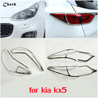 ABS Chrome Front Rear Headlights Lamp Trim Cover Moulding For KIA Sportage KX5 2016 2017