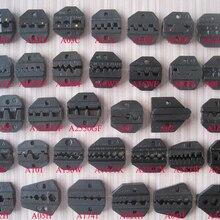 Сменные обжимные плоскогубцы для AM-10/AM-30 пневматические обжимные инструменты и EM-6B1/2 электрические обжимные инструменты