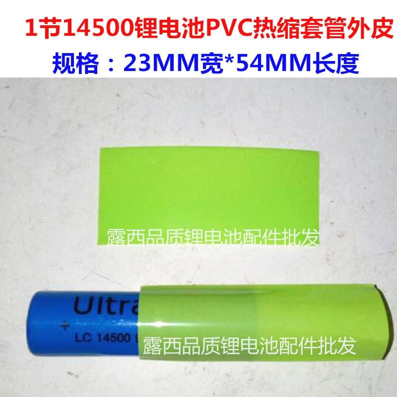 Купить с кэшбэком 100pcs/lot 14500 lithium batteries PVC heat shrinkable sleeve sealing skin cells, shrink film insulation casing