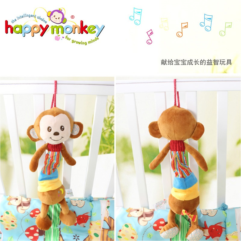 Appease Sleep Aid Baby Music Bell 0-3 Year Old Baby Plush Toy Baby Animals Monkey Soothe Doll