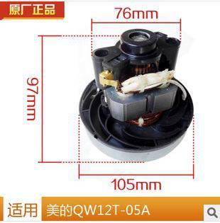 100v~240v 800w Copper vacuum cleaner motor for Midea QW12T-05A QW12T-05E QW12T-80D Panasonic MC-CG321 Haier Universal Cleaner 100 qw 100
