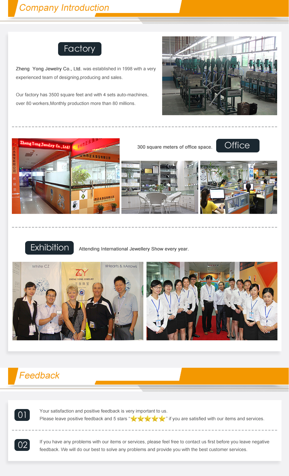 company + feedback + contact