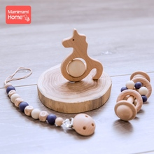 Mamihome 3pc/Set Baby Wooden Teether Pacifier Clip Chain Rattle Toy Food Grade Perle Silicone Beads Rodent Soother Clasp