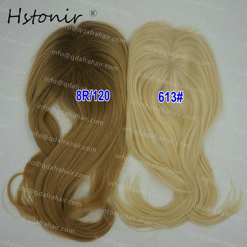 Topper Swiss Sense.Hstonir Toupee Hair For Women Human Hair Topper Toupee 613 Closure