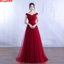 DongCMY New 2020 Long Big Mother of the Bride Dress
