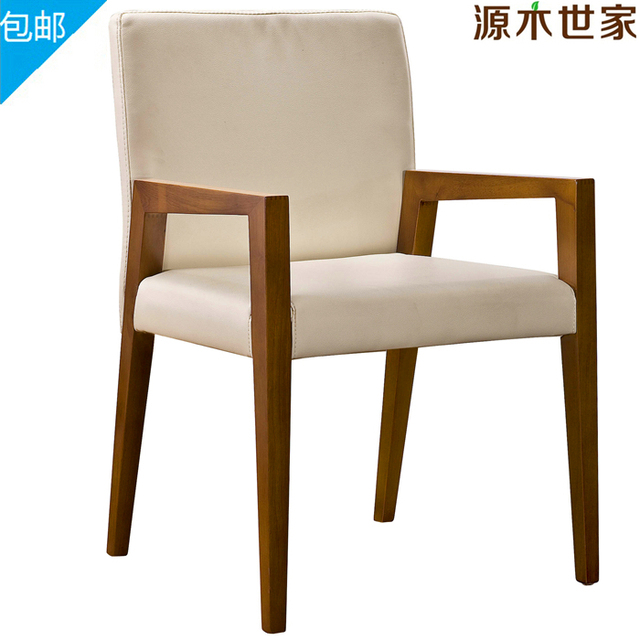 Scandinavian Style Casual Beige Ribbon Solid Wood Desk Chair Armrest Chair  Computer Chair Armchair Can