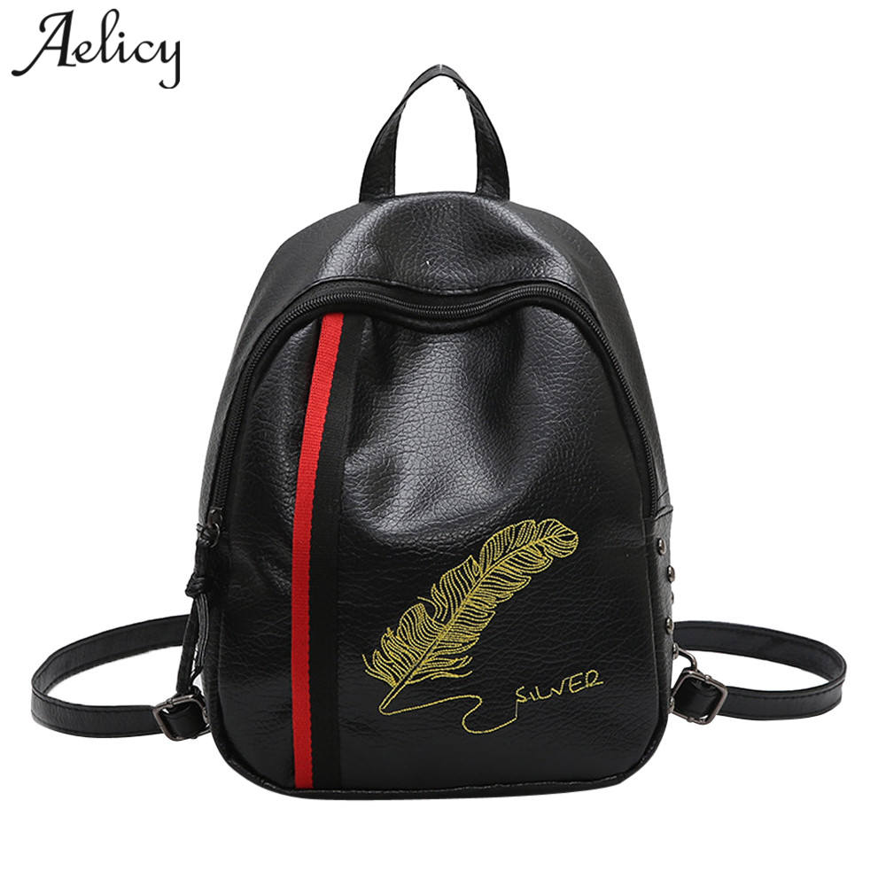 Aelicy Women Backpack Small Black PU Leather Womens Backpacks Fashion School Girls Bags Female Back Pack Famous Brand Mochilas