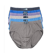 Mens Boxer Shorts, Large Size 7XL, Loose Clothes, Short Pants, 5XL 6XL 7XL 8XL, Underwear,