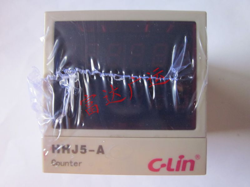 C-lin double affichage numérique 6 préréglage nombre de HHJ5-A de compteur numérique AC220