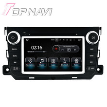 7 inch Quad Core Android 5.1.1 Car Radio Stereo Video Player For Benz Smart Fortwo (2012 2013-) With Multimedia DVD GPS Stereo