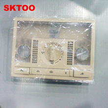 SKTOO For Volkswagen Langyi / New Santana polo beige interior headlamps reading lamp sunroof switch assembly