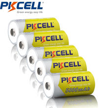 5 шт. C Батарея 1,2 в 5000 мАч NIMH перезаряжаемые батареи превосходный AM-2 LR14 C MN1400 E93 большой емкости