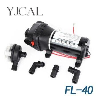 FL-40 12V24V DC Small Diaphragm Pump Vacuum Suction Flow Irrigation Automatic Drainage Pump