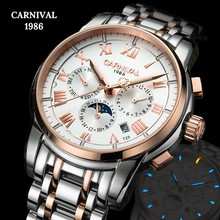 Fashion Tritium Watch Switzerland CARNIVAL High End Automatic watch men Moon Phase Week Calendar Full Steel Mechanical Watches