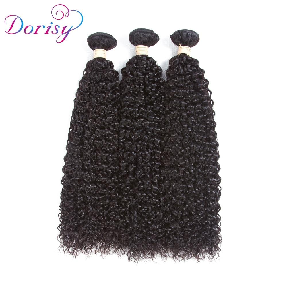 Dorisy Hair Products Peruvian Kinky Curly Hair 3 Bundles 8-26 Non Remy Human Hair Extensions Peruvian Hair Weave Bundles