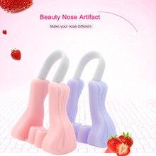 Rosa/roxo 1pc silicone moldar levantamento nariz up clip beleza profissional para problemas de respiração portátil nova moda nariz clipes