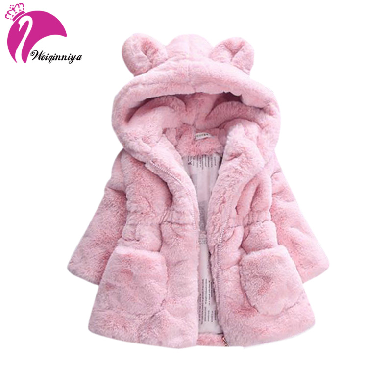 Baby Girls Coat New Autumn Kids Warm Jacket Outerwear & Coat Children Clothing Baby Wear Girl Coats Hooded Windbreaker For Girl children winter coats jacket baby boys warm outerwear thickening outdoors kids snow proof coat parkas cotton padded clothes