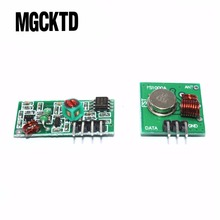 1set/lot  100% new Tracking 433Mhz RF transmitter and receiver link kit Remote control  ARM MCU Integrated Circuits