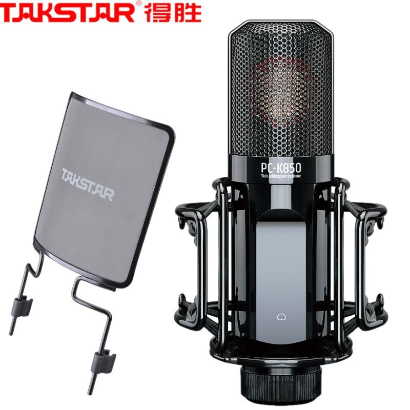 Takstar PC K850 recording microphone 34mm large gold plated diaphragm capsule use for live broadcast instruments