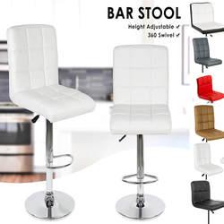 Современные 2 шт. барный стул химическое вертящаяся барная табуретка для коррекции подъема барный стул silla cadeira де крючок 6/9 сетки мебель для