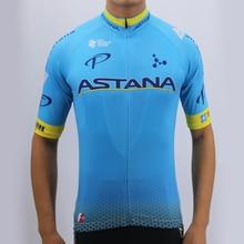 2018 Astana Pro Team The Tour de France Gobik High-end cycling jersey short  sleeve f1d6020fc