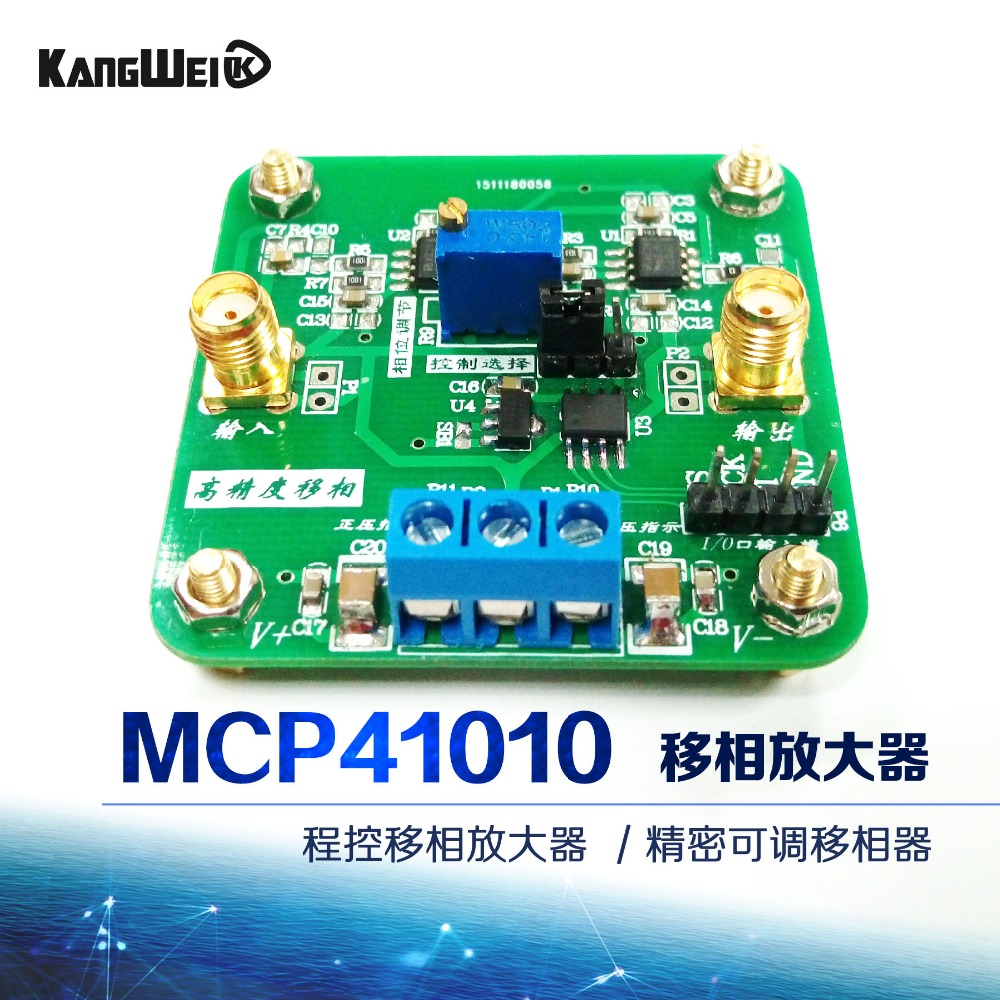 Precise phase shift amplifier program controlled phase shift amplifier supply source program MCP41010 adjustable phase shifter кольца page 1