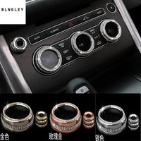 1lot metal and Artificial Crystal air conditioning speaker A knob decoration cover for 2014 2017 Land Rover RANGE ROVER sport